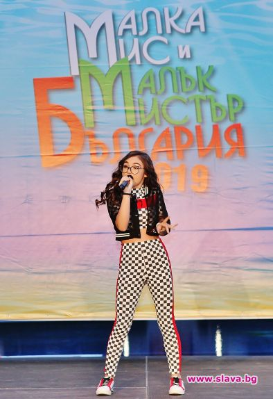 Националният конкурс Малка Мис и Мистър България се провежда за