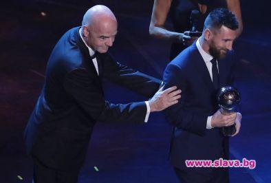 Снимка: Меси е играч на годината на Фифа