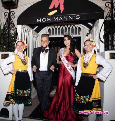 Престижния частен клуб Mosimann's в британската столица, стана домакин на