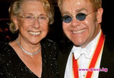 Популярният британски певец и музикант Елтън Джон не харесвал майка