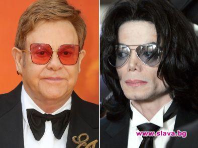 Елтън Джон представя поп звездата Майкъл Джексън в автобиографията си