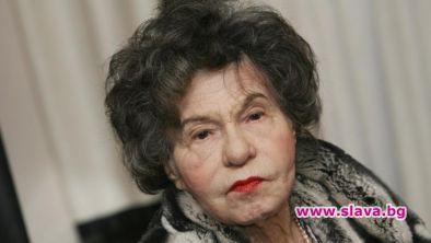Легендарната актриса Стоянка Мутафова закъса с кръста след инцидент през