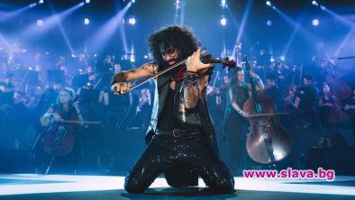 Снимка: Ара Маликян с 3 концерта у нас