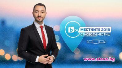 Снимка: Петимата фаворити за кметския стол в София в оспорван дебат по bTV