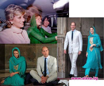 По време на визитата си в Пакистан херцогинята на Кеймбридж