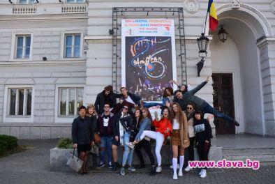 Дъщерята на президента Румен Радев жъне нови успехи в театъра.