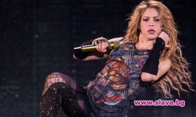 Звездата с колумбийска кръв Шакира призна, че най-тежкият период в