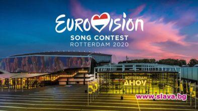 Общо 41 държави ще се включат в песенния конкурс Евровизия,