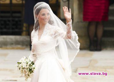 След сватбата на Кейт Мидълтън и принц Уилям през 2011
