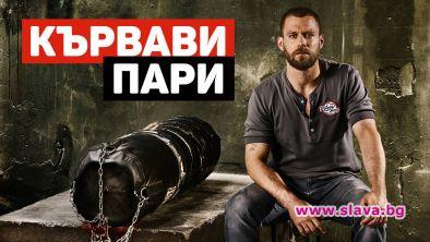 """Немският сериал """"Кървави пари"""" се разписа с премиера в България."""