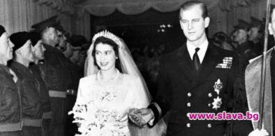 Кралица Елизабет Втора и нейният съпруг принц Филип отбелязват 72
