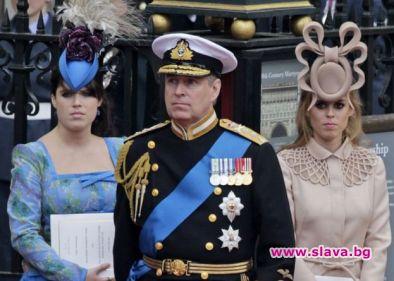 Херцогът на Йорк - принц Андрю, обяви, че се оттегля