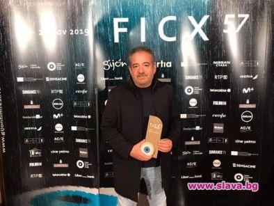 В кръг на Стефан Командарев продължава със сериозните международни успехи