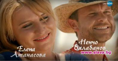 Актьорите Елена Атанасова и Ненчо Балабанов влизат в ролята на