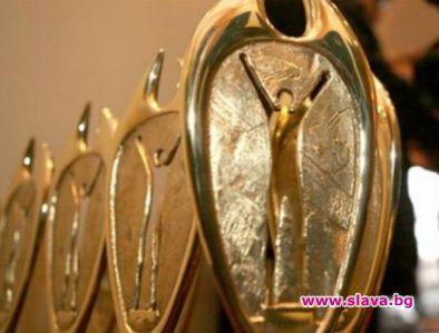 62-ото издание на церемонията по връчване на най-престижните спортни награди