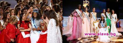 """23-годишната Тони-Ан Сингх от Ямайка беше коронясана снощи за """"Мис"""