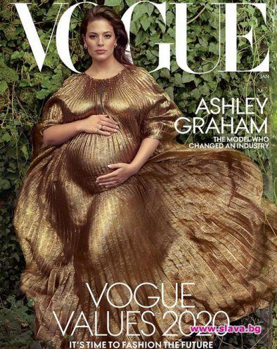 Ашли Греъм съвсем скоро ще роди първото си дете. През
