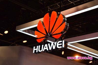 """Huawei очаква, че 2020 г. ще бъде """"трудна"""" за нея."""