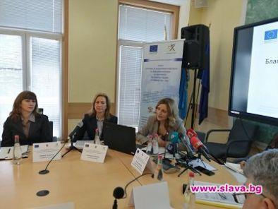 След като в края на миналата година Еврокомисията извади София