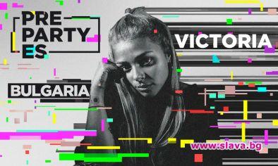 Българският представител на Евровизия 2020 Виктория Георгиева – VICTORIA ще
