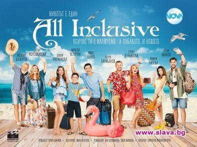 Сценарият на новия български сериал All Inclusive е разработван в
