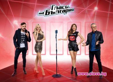 """Най-успешното музикално шоу у нас - """"Гласът на България"""", се"""