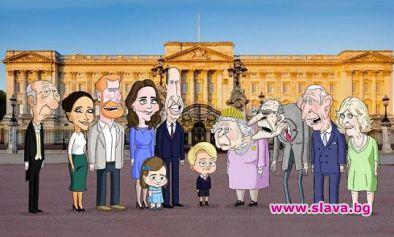 От HBO готвят анимационна комедийна поредица, посветена на кралското семейство.Гари