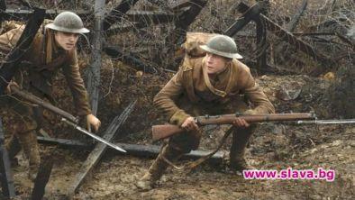 Случайно избран ден от Първата световна война. Ефрейторите Блейк и