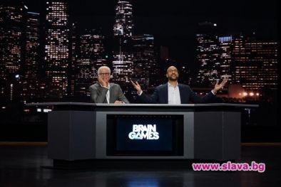 Популярната поредица Brain Games се завръща в ефира на National