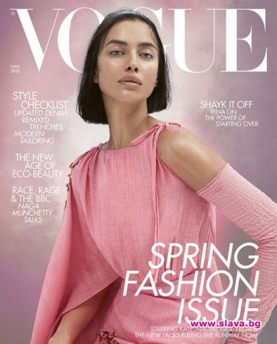 Ирина Шейк краси корицата на британския Vogue. Моделът проговори пред
