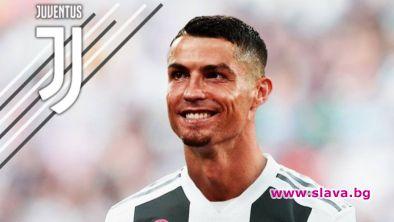 Нападателят на Ювентус Кристиано Роналдо стана първият в света, който
