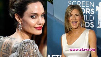 Дженифър Анистън и Анджелина Джоли никога не са били приятелки.