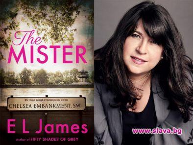 Писателката Е. Л. Джеймс сключи договор с Universal за екранизирането