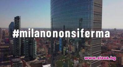 #milanononsiferma, видеото споделено в социалните мрежи и от кмета на