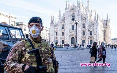 Обичам Италия - особено Милано и Падуа, просекото на Венето,
