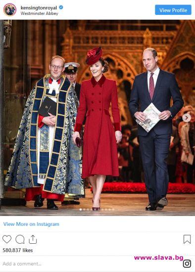 Епичното събиране на херцозите на Съсекс и Кеймбридж след обявяването