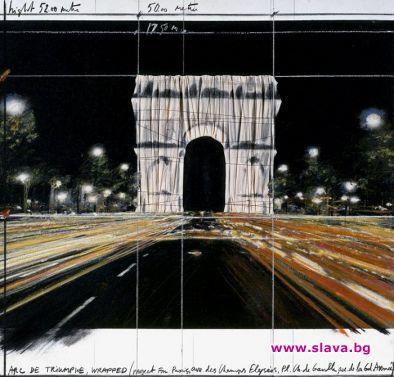 Кристо потвърди датите за планираното опаковане на Триумфалната арка в