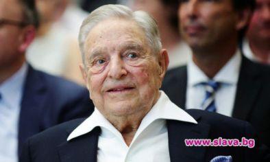 Джордж Сорос, 89-годишният милиардер финансист, обяви в понеделник, че неговата