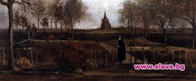 Картина на Ван Гог е открадната от музей край Амстердам
