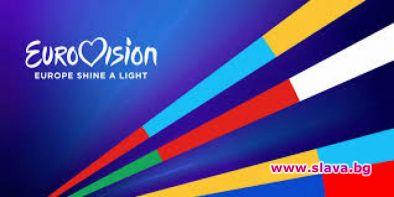 Евровизия 2020 все пак ще влезе в домовете на феновете