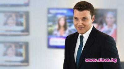 Водещият на новините на NOVA Христо Калоферов стана татко. В