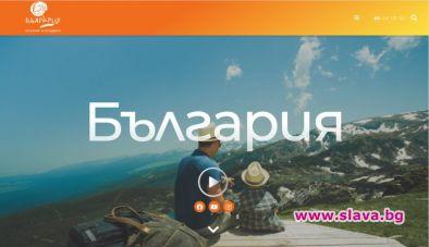 След като Министерството на туризма похарчи повече от 5 млн