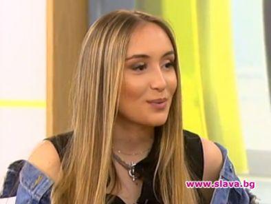 Младата и талантлива певица Дара Екимова е гадже с нереализирал