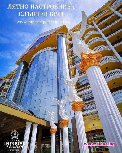 Единият от хотелите, които лидерите от някогашния СИК Маргините взеха