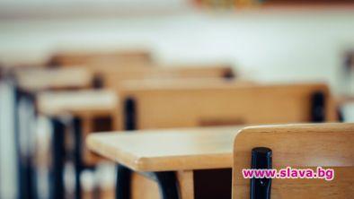 Властта използва извънредното положение, за да закрие поне 3 училища