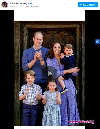 Кейт Мидълтън била принудена да подстриже сама децата си по