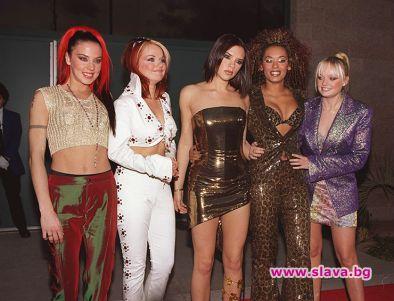 През 2019 г. мечтата на верните фенове на Spice Girls