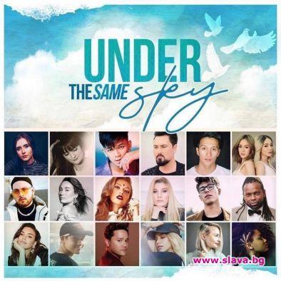 """Under The Same Sky"" е инициатива на победителя от виетнамското"