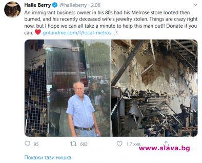 Хали Бери иска помощ от последователите си, за да възстанови