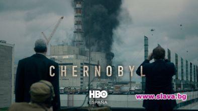 Минисериалът Чернобил води в номинациите за наградите БАФТА с шанс
